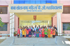 Baba Khetanath Women PG College