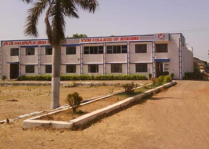 V V M School Of Nursing Image