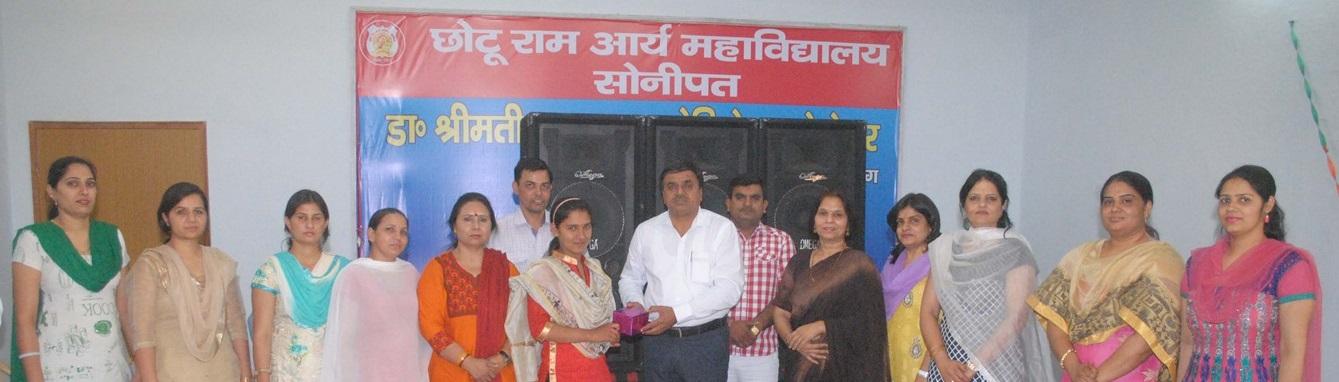 Chhotu Ram Arya College, Sonipat Image