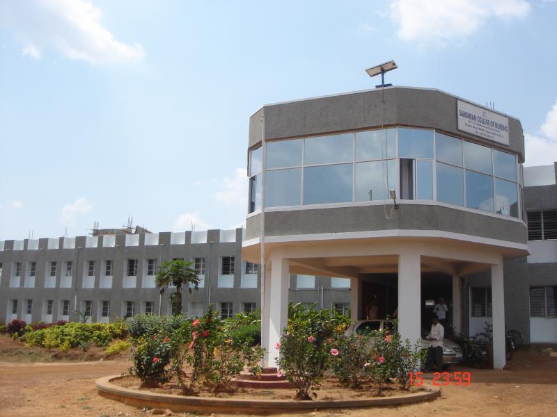 Sambhram College and Institute of Nursing