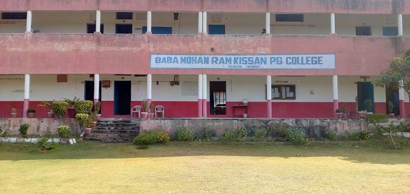 Baba Mohan Ram Kissan PG College