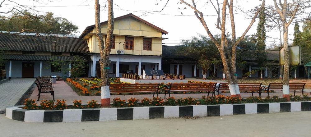 Bahona College, Jorhat