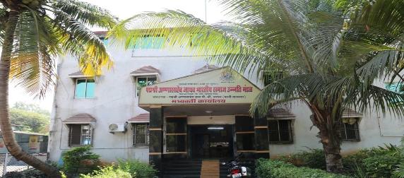 Bhiwandi Nizampur Nagarpalika College, Bhiwandi Image