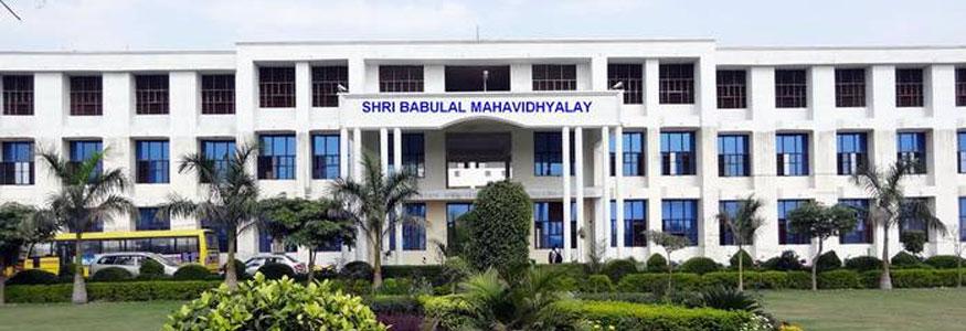 Shri Babu Lal Mahavidhyalaya