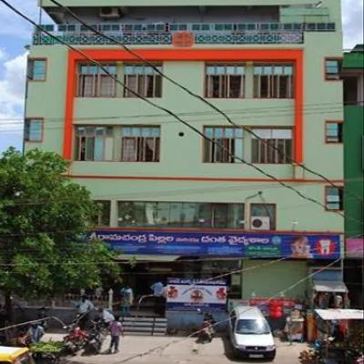 Sri Ramachandra Children's and Dental Hospital Image