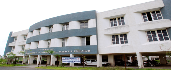 C. K. Pithawalla Institute Of Pharmaceutical Science and  Research, Surat