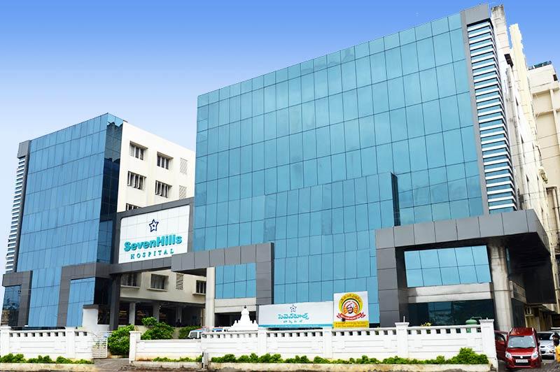 Seven Hills Hospital Image