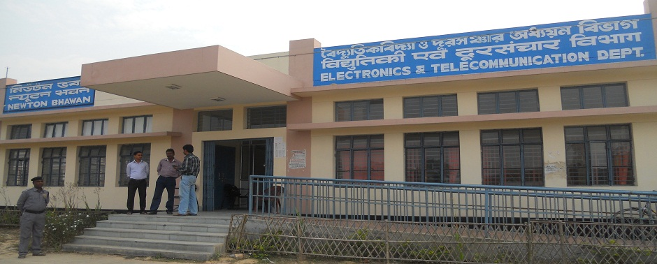 Triguna Sen School Of Technology