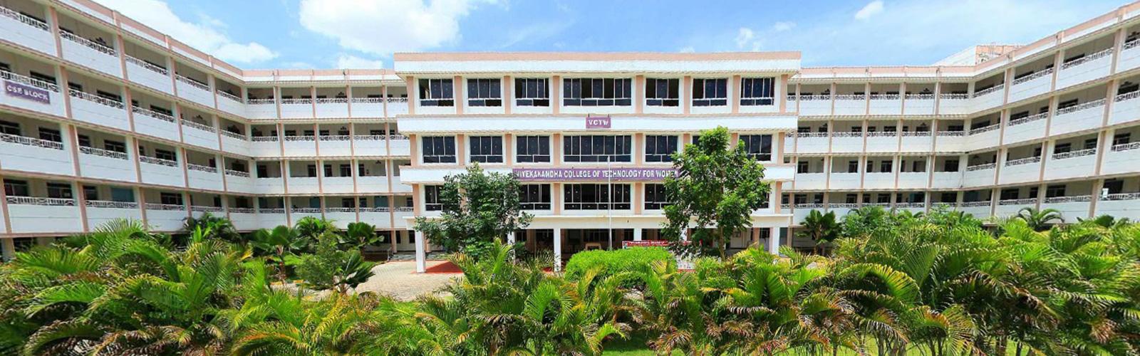 Vivekanandha College of Technology for Women, Namakkal Image