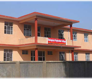 Dholaplash Polytechnic College