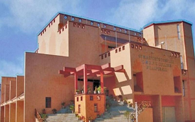 C.M. Dubey Postgraduate College, Bilaspur
