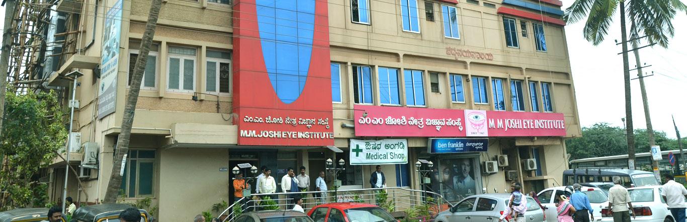 Dr. M.M. Joshi Eye Hospital Karnataka
