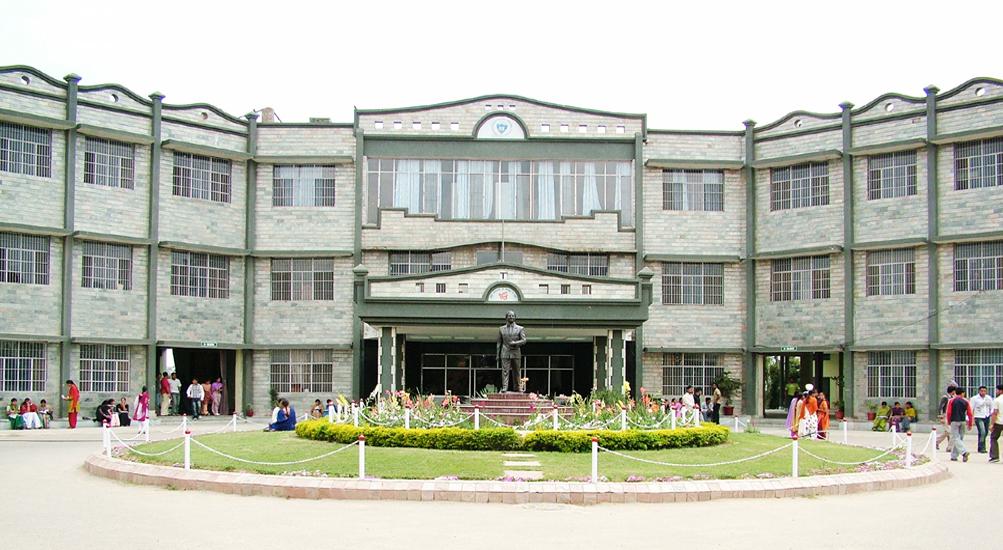 Amardeep Singh Shergill Memorial College, Nawashahr Image