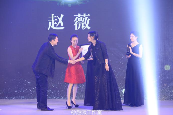 2016.12.09_Triệu Vy dự Đại Lễ Marie Claire 2016-Gió Trung Quốc