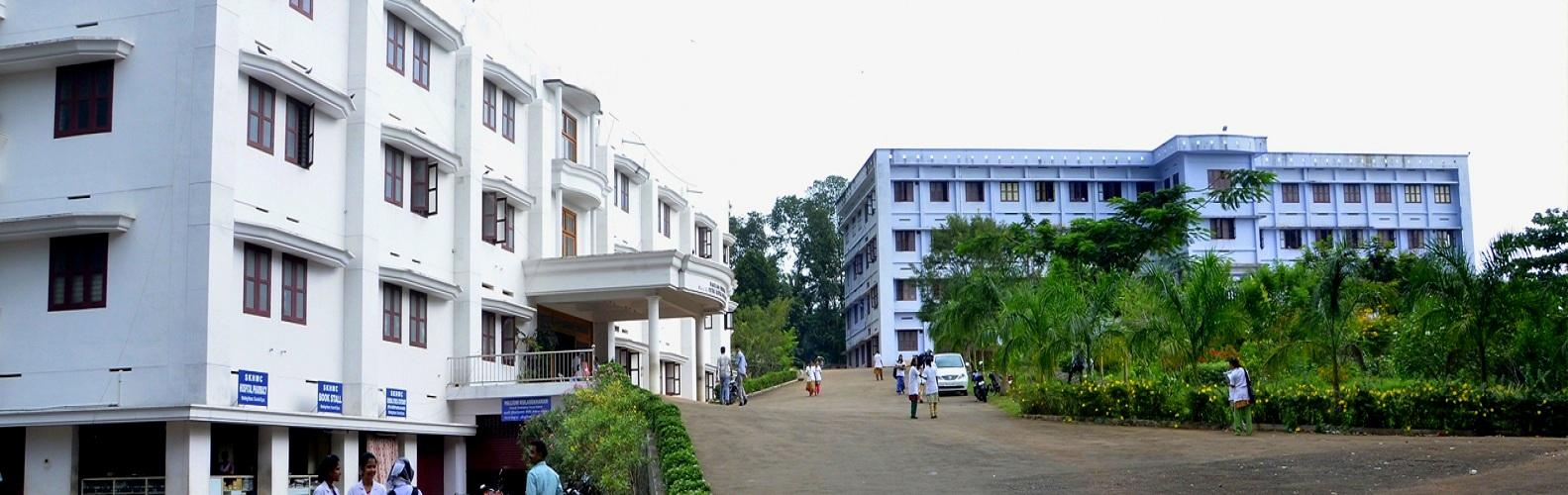 Sarada Krishna Homoeopathic Medical College, Kanyakumari Image
