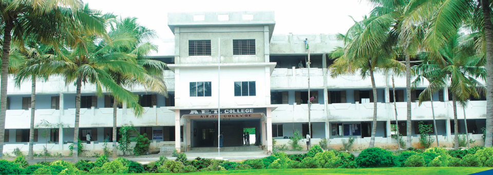 A.E.T. Arts and Science College, Salem