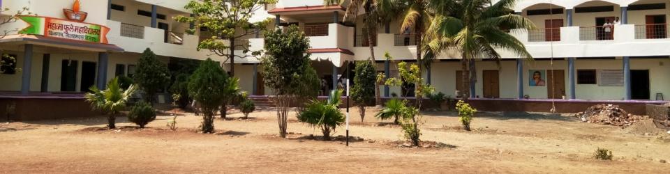 Mahatma Phule College, Latur