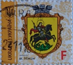 2017 герб нижин F