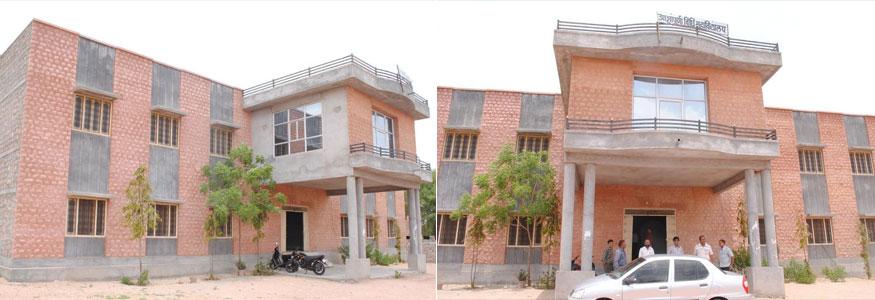 Ashapurna Law College, Jalore