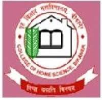 College of Home Science, Bikaner