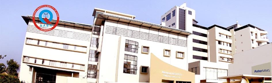 MIMS College of Nursing, Malappuram Image