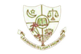 Justice Basheer Ahmed Sayeed College for Women, Chennai