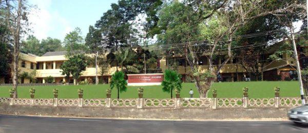 Govt Polytechnic College Kottayam Image