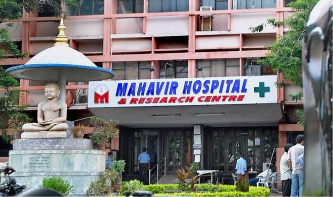 Mahavir Hospital and Research Centre Image