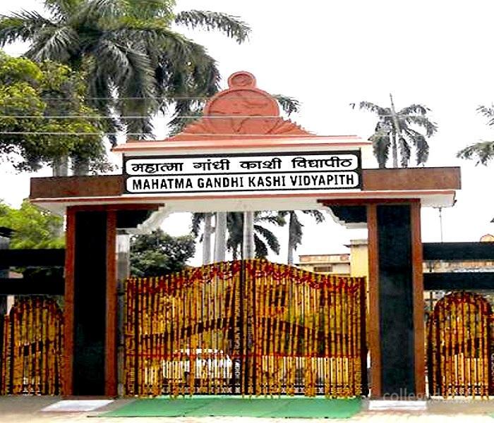 MGKVP (Mahatma Gandhi Kashi Vidyapith)