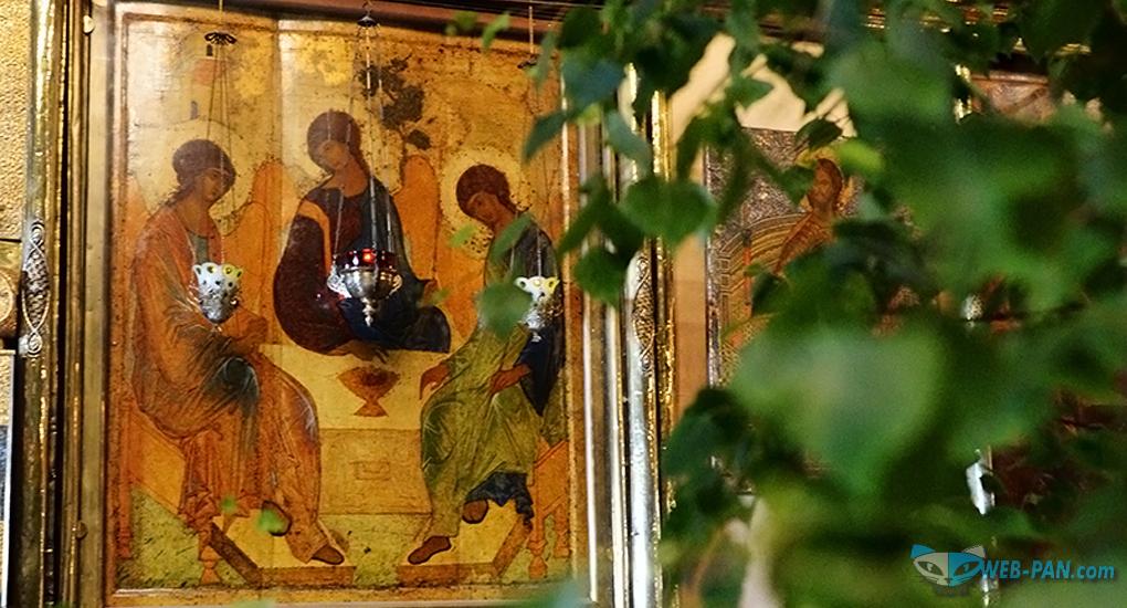 С Днём Святой Троицы, Вас, люди!