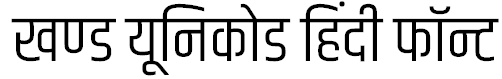 Download Khand Hindi Font