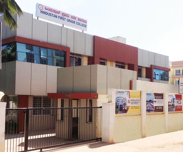 Hindustan First Grade College, Chennai