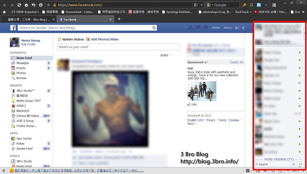 [軟件]Facebook Messenger - 不再錯過每項訊息 1