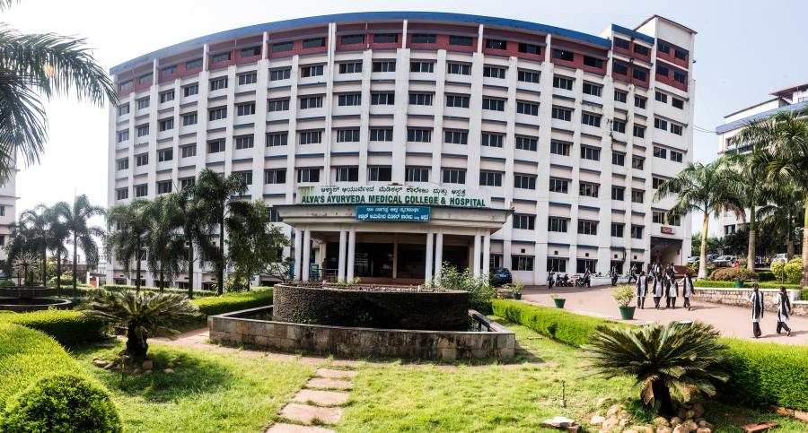 Alva's Ayurveda Medical College