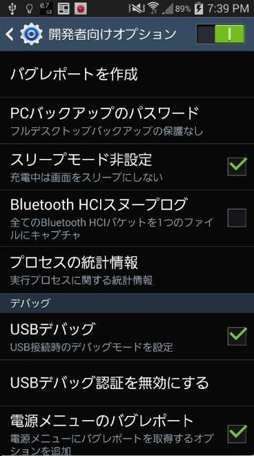 0001_USB_Debug.png