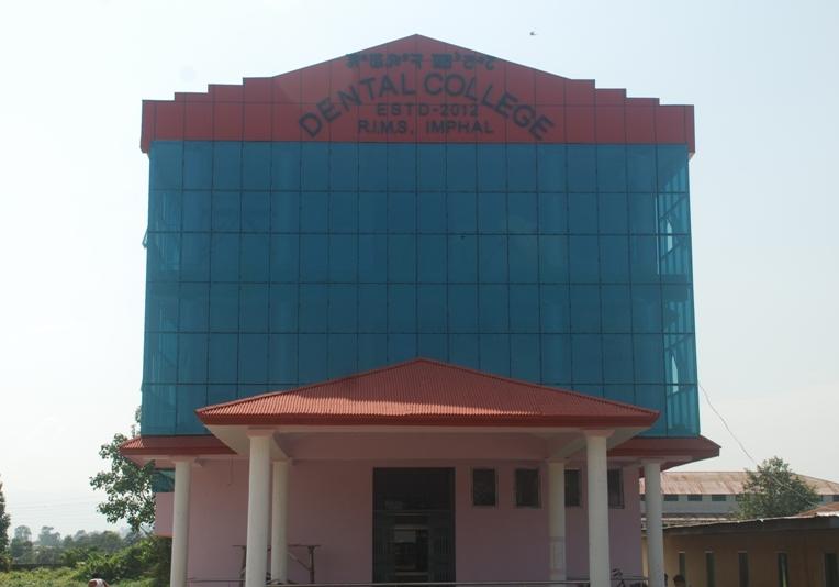 Dental College, RIMS, Imphal