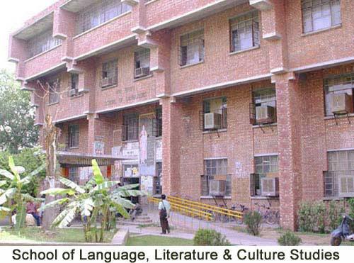 School of Language, Literature and Culture Studies (SLLCS), JNU, New Delhi Image