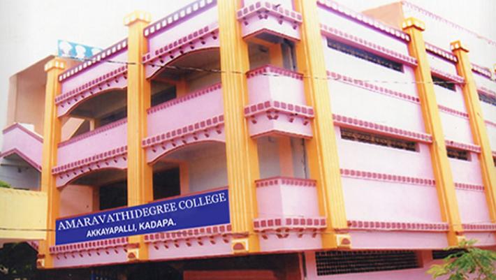 Amaravathi Degree College, kadapa