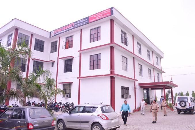 Gyan Bharti Institute Of Management and Studies, Meerut Image