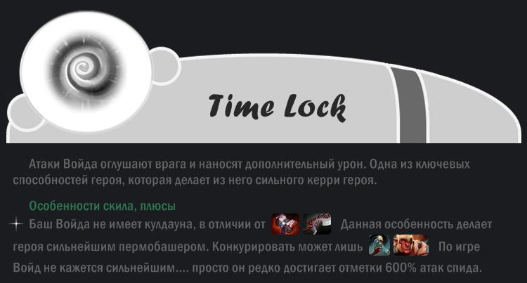 timelock001des.png
