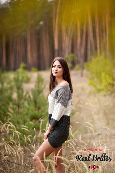 Photo gallery №7 Ukrainian girl Veronika