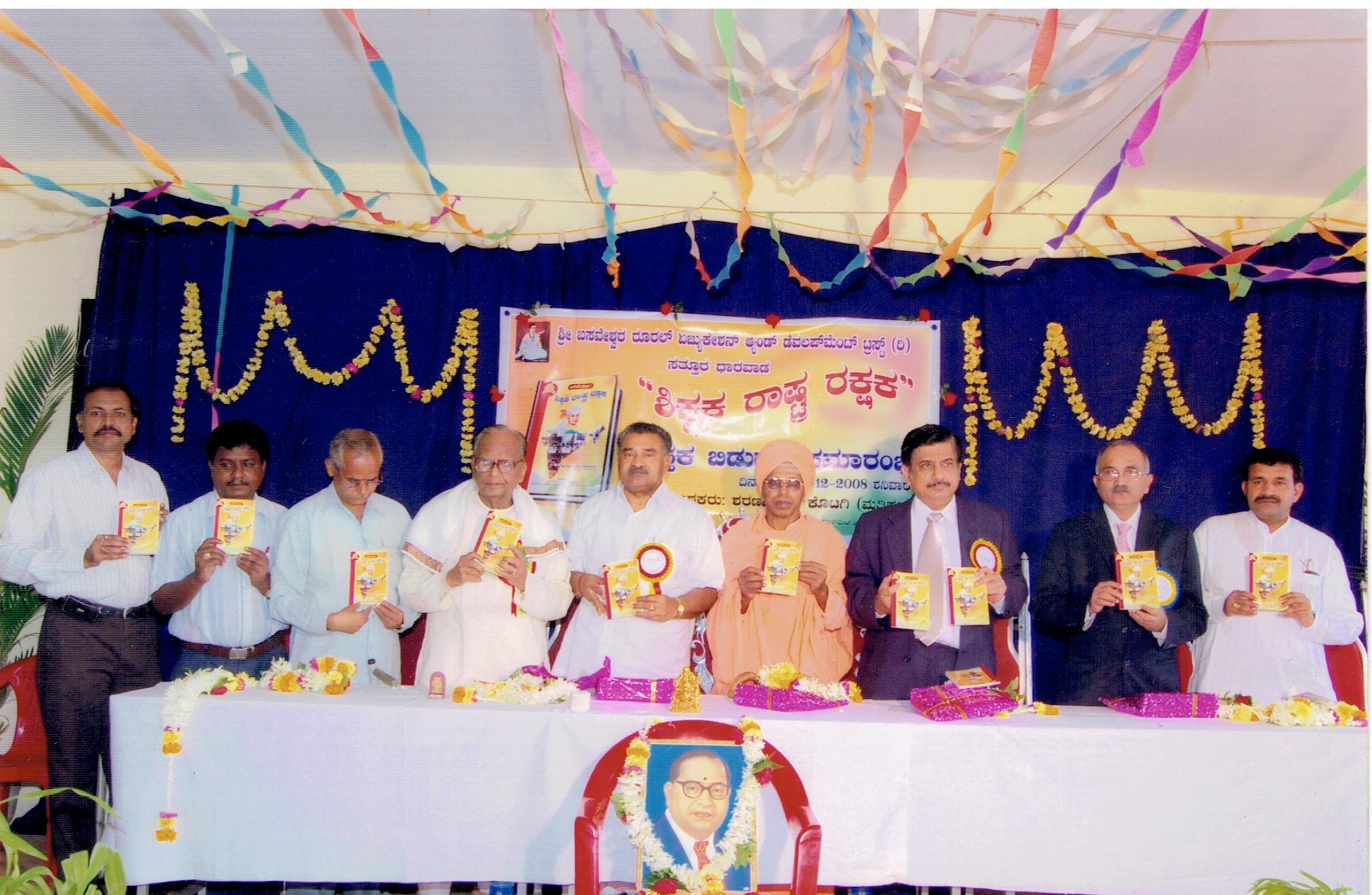 Sri Basaveshwar Rural Education And Development Trust Sri Sathya Sai College Of Homeopathic Medical Sciences Image