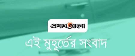 Prothom Alo Feed