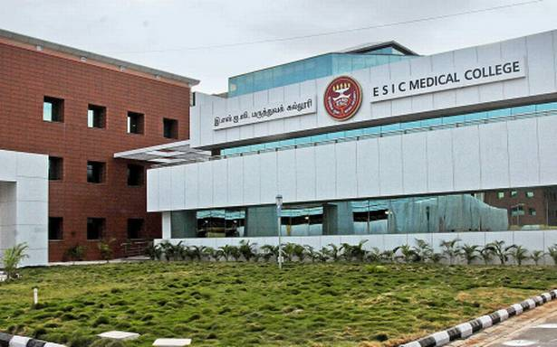 Employees State Insurance Corporation Medical College, Bangalore Image