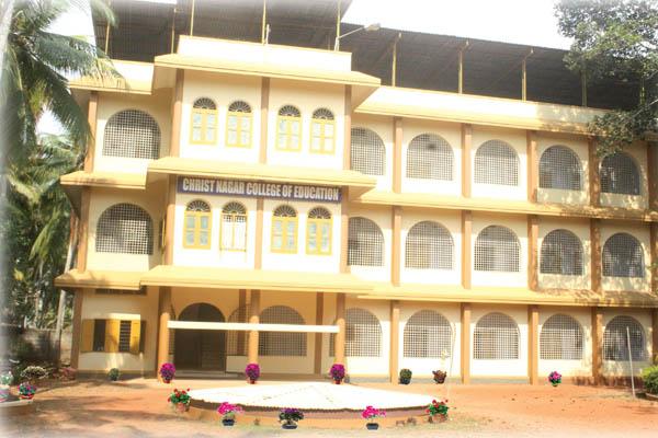 Christ Nagar College, Thiruvananthapuram