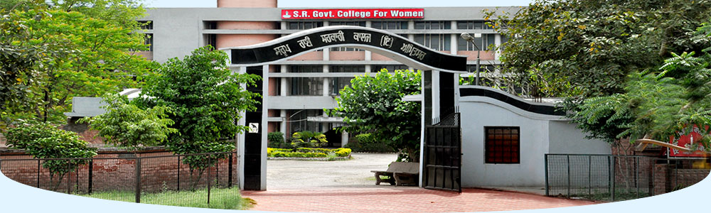 S.R. Government College For Women, Amritsar Image