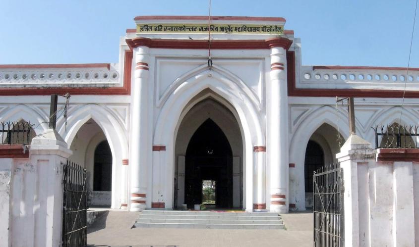 Lalit Hari State P.G. Ayurvedic College and Hospital Image