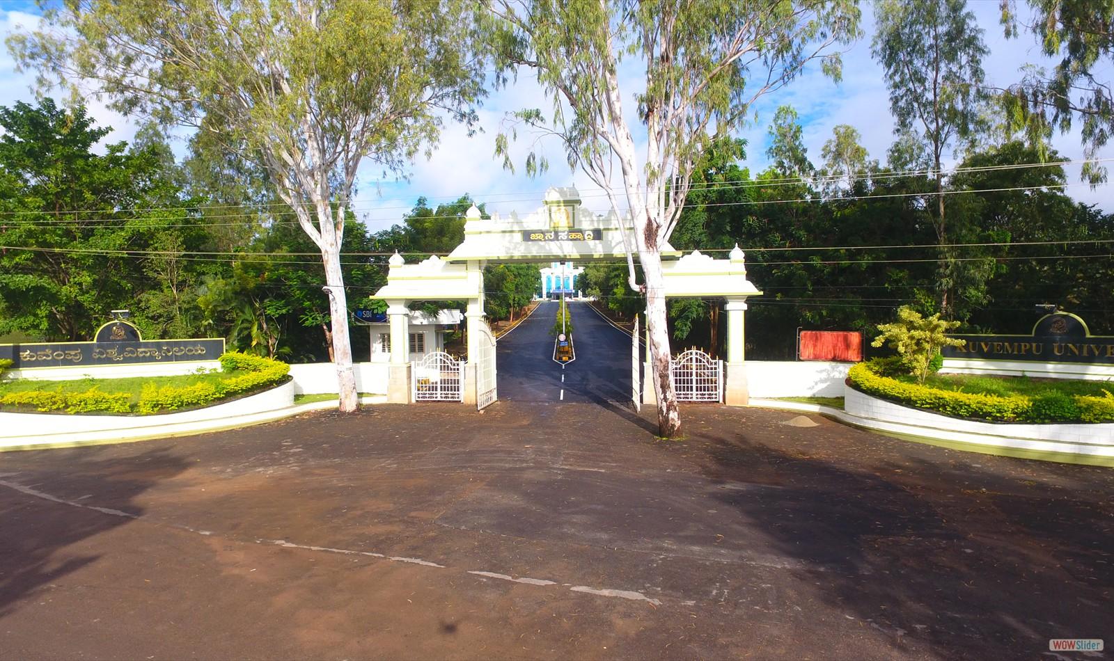 Directorate of Distance Education, Kuvempu University