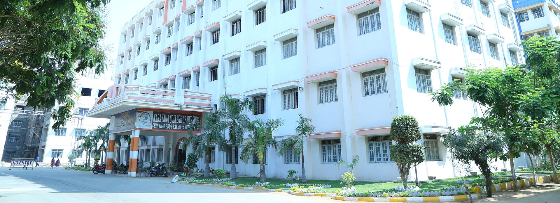 Narayana College of Nursing, Nellore Image