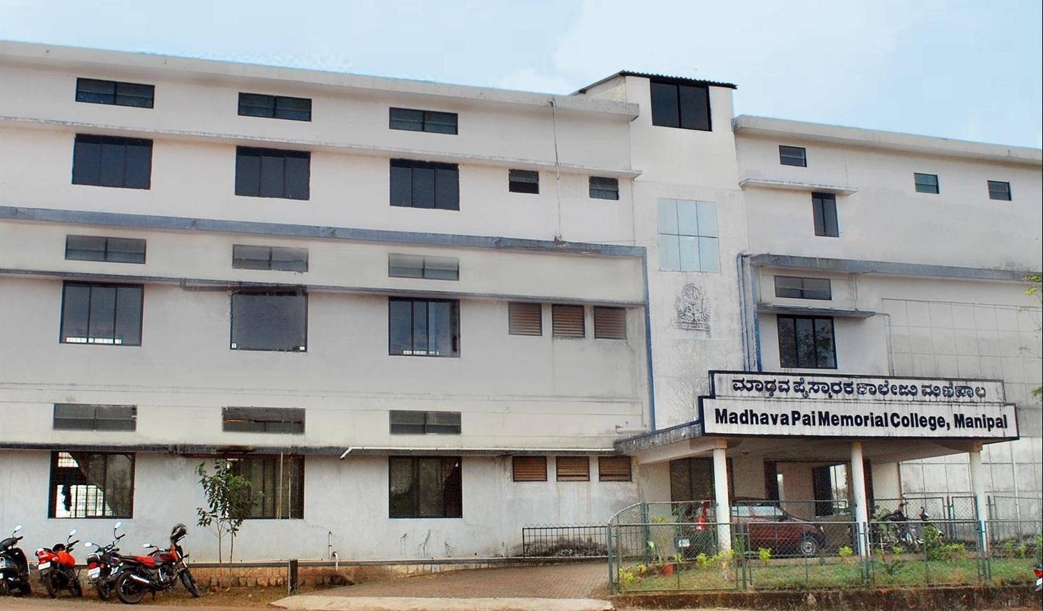 Madhava Pai Memorial College, Manipal